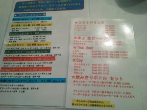 Nec_0163_convert_20110721202321
