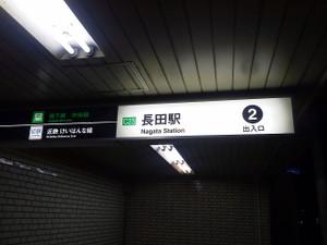 Nec_0929