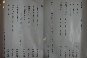 Dsc05633a
