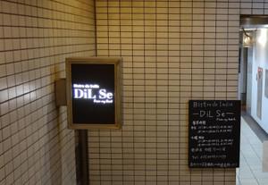 Dsc06583a